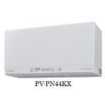 三菱電機パワーコンディショナーPV-PN44KX