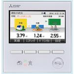 三菱電機の太陽光発電システム用新カラーモニター「エコガイド」